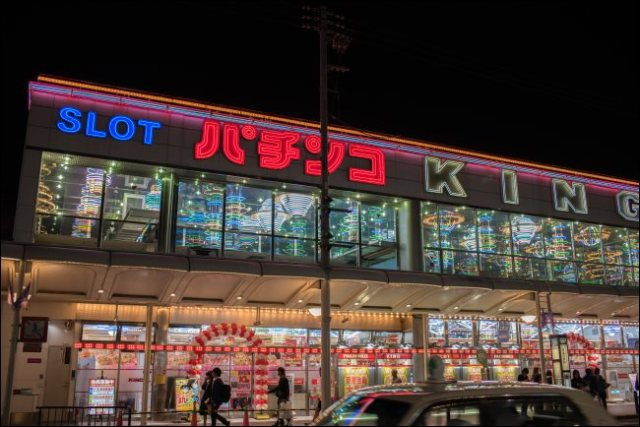 A Pachinko facility in Kyoto, Japan.