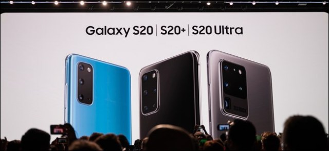 Announcement of the Samsung Galaxy S20 range