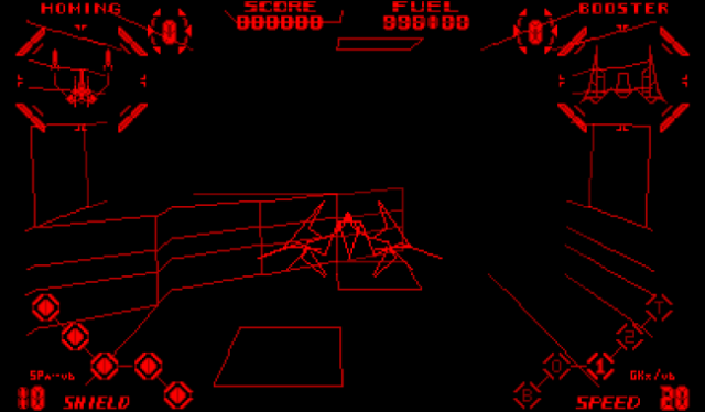 A red alarm on the Virtual Boy.