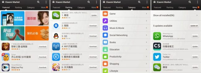 xiaomi-market-preview