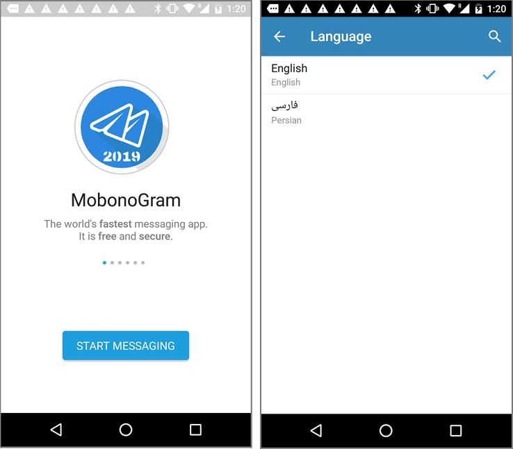 MobonoGram 2019