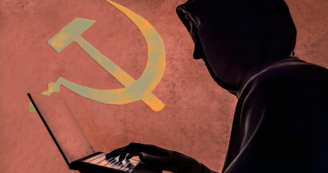 Evil Corp and legitimate tools