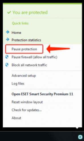 ESETアンチウイルスを一時的に無効にする-pause-protection