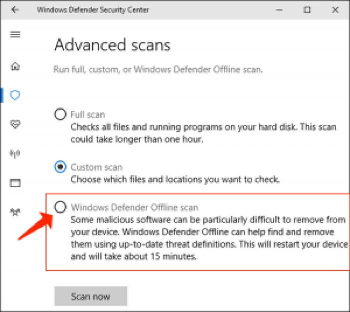 MicrosoftDefenderオフラインスキャン