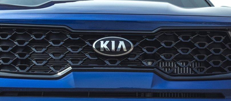 Kia Motors suffered from DoppelPaymer
