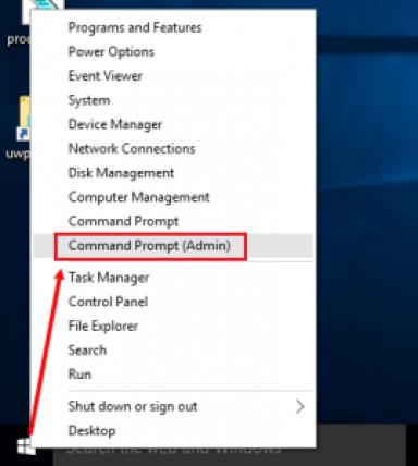 windows命令提示符管理員