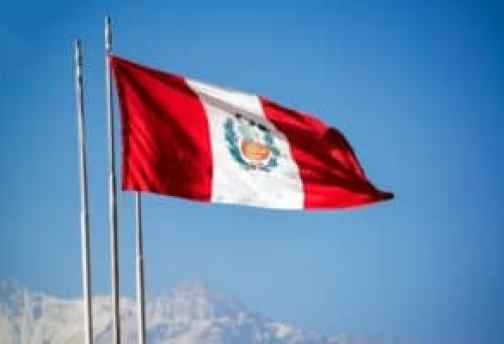 Peru in 2017 - Peruvian Flag