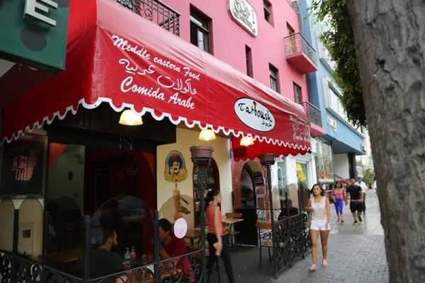 Tarboush Restaurant in Miraflores Lima Peru