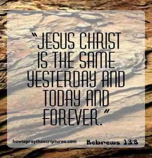 Famous encouragement bible verses