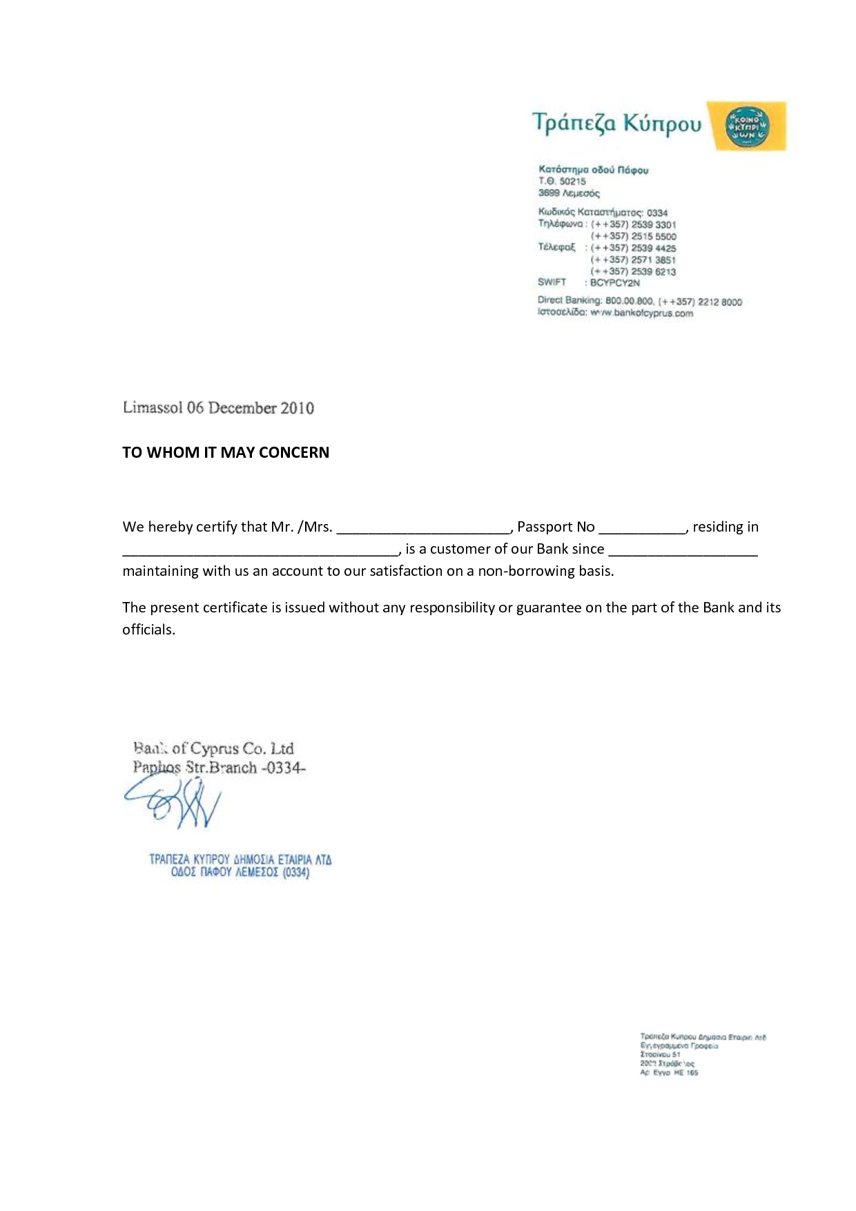 Reference Letter From Employer To Bank • Invitation