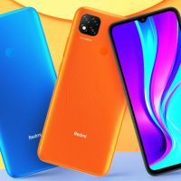 Redmi 9 Tips and Tricks