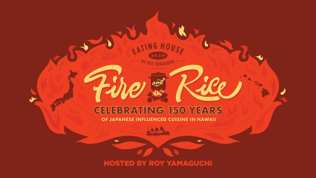fire and rice — celebrating 150 years of Japanese cuisine in Hawaiʻi