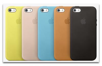 tn_iPhone-5s-cases