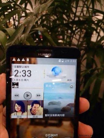 Smartphone Huawei Glory 4