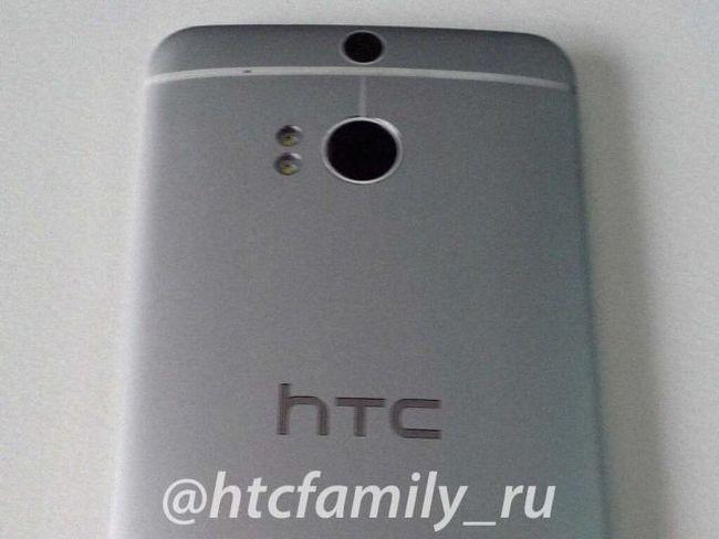 Smartphone HTC One 2 M8