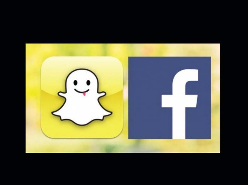 facebook slingshot applicacion slingshot