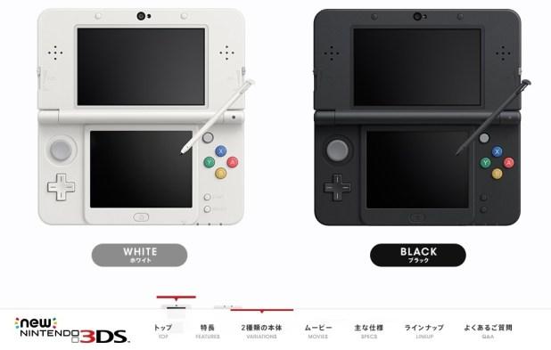 New Nintendo 3DS, Nintendo 3DS LL, Nintendo 3DS