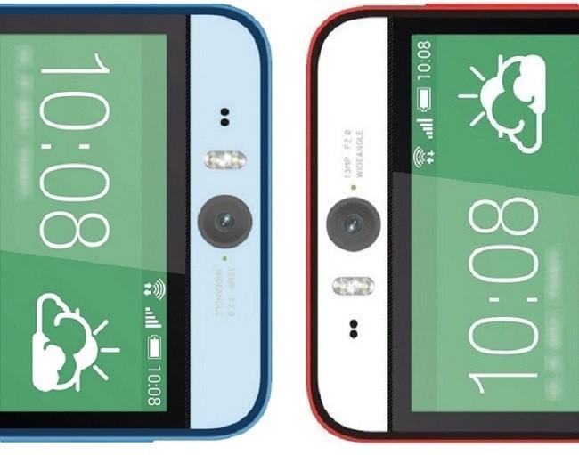 HTC-Desire-Eye-