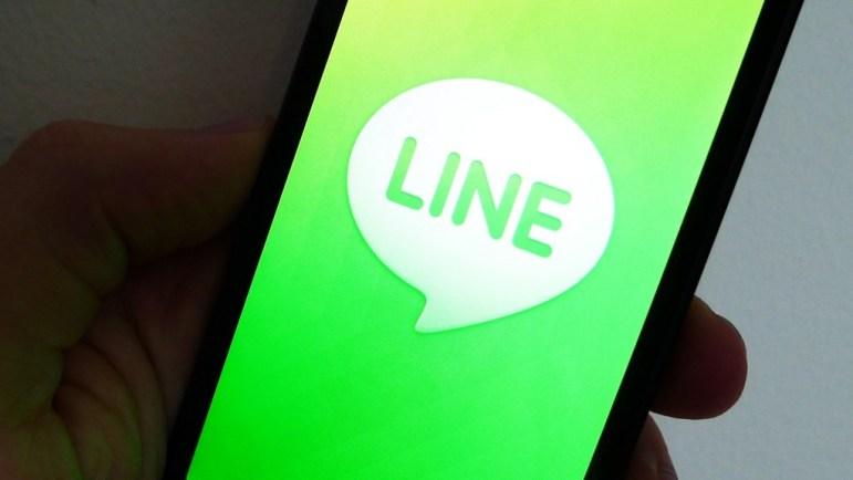 Llega Line Lite, versión más ligera de la app para Android