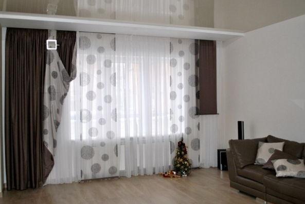 combinar paneles japones y cortinas  Hoy LowCost