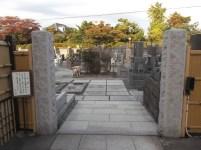 円福寺【墓地入口】