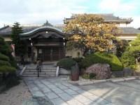 円福寺【寺務所】