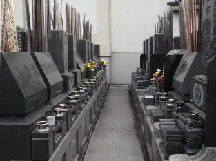 密蔵院【墓地】