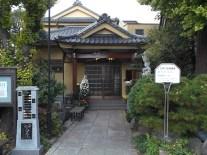 密蔵院【寺務所】