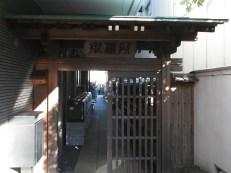 勝専寺【墓地入口】