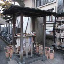 浄念寺【水屋】