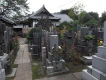 高源寺【日当たりの良い墓地】