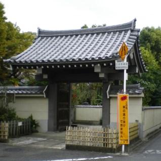 海蔵寺【山門】