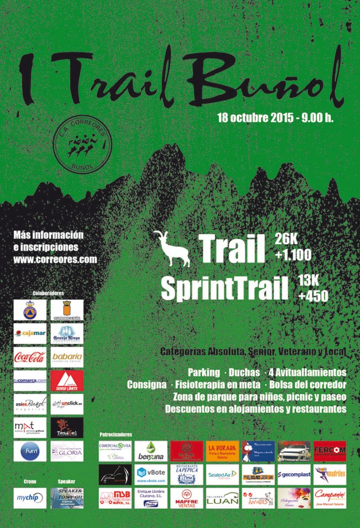 cartel trail publi