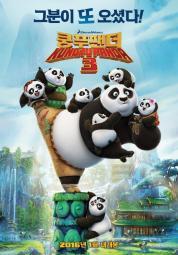 Kung_Fu_Panda_3-967567875-large