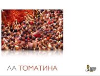 Tomatina rusa