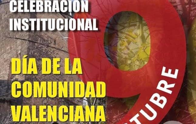 Buñol celebrará el Día de la Comunitat Valenciana en la Sala El Mercado