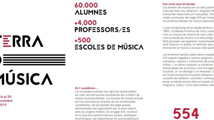 «La Artística» y «La Armónica» de Buñol participan en el programa «Terra de Música»
