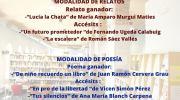 La Biblioteca Municipal de Buñol anuncia los ganadores del Certamen Literario 2021