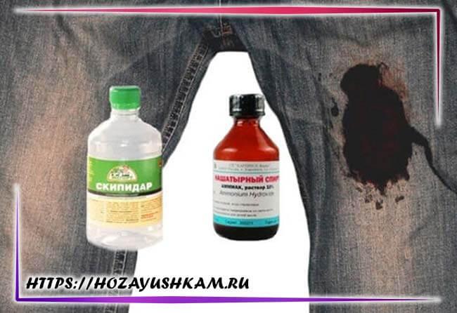 нашатырный спирт и скипидар помогут избавиться от масляных пятен