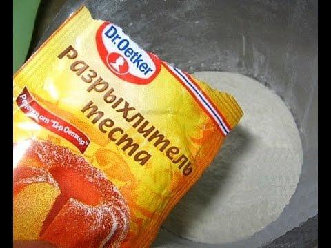 cum să curățați grăsimea arsă în cuptor 1 săptămână pentru a pierde grăsimea burtă