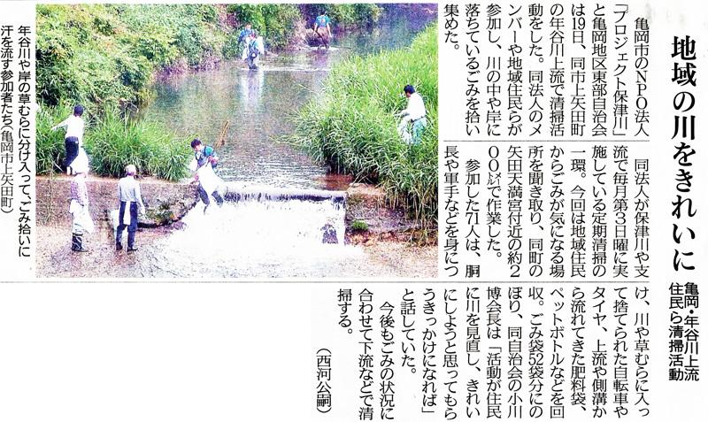 20110620_kyotonp