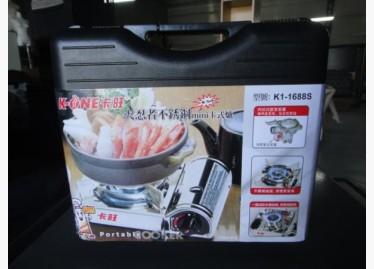 ninja kitchen com outdoor kitchens lowes 全新其它廚房家電出售 鑫勝 火忍者不鏽鋼卡式爐 591居家 家具 其它廚房家電 火忍者不鏽鋼卡式爐已成交