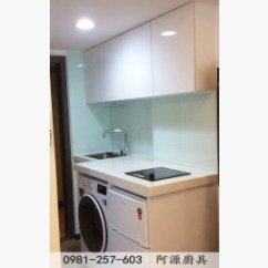 Lg Kitchen Appliance Packages Small With Dining Table 全新流理台出售 台北小套房廚具lg洗脫烘 591居家 家具 流理台 台北小套房廚具lg洗脫烘已過期