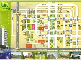 【復旦上苑】-平鎮區新成屋-建案價格-建案詳情-591新建案