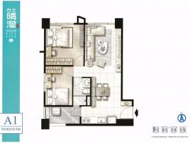 【臺北晴灣】-八里區新成屋-建案價格-建案詳情-591新建案