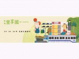 【夆典里享國】-蘆洲區預售屋-建案價格-建案詳情-591新建案