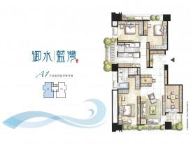 【中山極上】-鳳山區新成屋-建案價格-建案詳情-591新建案