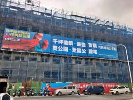 【佳泰超級郡】-中壢區預售屋-建案價格-建案詳情-591新建案