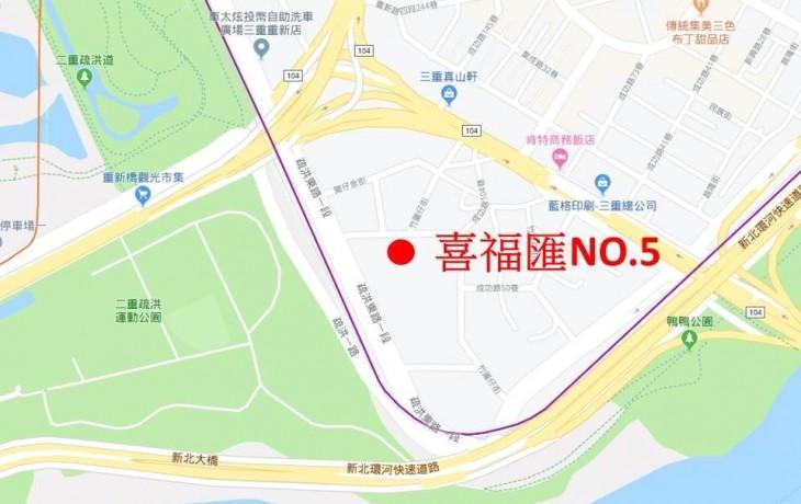 【喜福匯NO.5】-三重區預推案-建案價格-建案詳情-591新建案