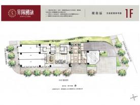 【昇陽國詠-麗池區】-永和區預售屋-建案價格-建案詳情-591新建案